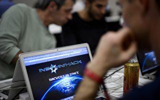 中共续推网络数据安全法 在华外企将受影响