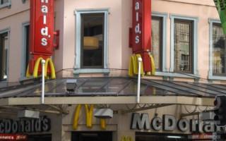 麦当劳即将启动全澳外送服务