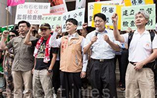 反黑箱服贸民主阵线、岛国前进、劳工阵线等民团6日召开记者会,呼吁应停审示范区条例,让经济部官员投入救灾工作。(陈柏州 /大纪元)
