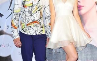 蓝正龙(左起)、安心亚出席新戏《妹妹》首映。 (台视提供)