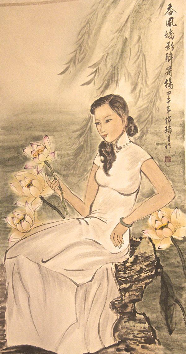 """许瑞月的人物画""""香风娇影""""。(杨帆/大纪元)"""