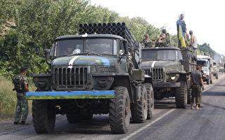 2014年8月6日,北約發言人表示,俄羅斯已集結2萬俄軍在烏邊界,俄軍或入侵烏克蘭。圖為在烏東頓內次克的烏軍。(ANATOLII STEPANOV/AFP/Getty Images)