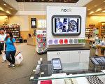 谷歌宣布将联手美国巴诺连锁书店(Barnes & Noble)合推图书当日送服务,此举明显是为与亚马逊的类似服务相杭衡。图为巴诺书店 (Scott Olson/Getty Images)