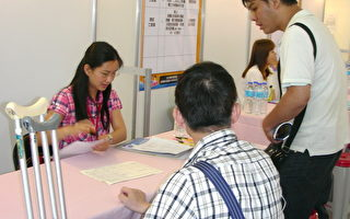 身心障礙者,均可透過諮詢,希望找到工作或創業協助。(徐乃義/大紀元)