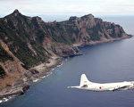 8月7日,中共空軍新聞發言人聲稱,6日,多批日本航空自衛隊飛機進入「東海防空識別區」偵察。同一天,《產經新聞》8月7日披露日本前首相福田康夫上月27日訪華時與習近平的密談內容。圖為,2011年10月13日,飛越中國東海有爭議島嶼釣魚島上空的日本海上自衛隊的P-3C巡邏機。(JAPAN POOL/AFP/Getty Images)