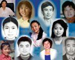 據不完全統計,1999年7.20以來,通過民間途徑能夠傳出消息的已有3741名法輪功學員被迫害致死,迫害致死案例分佈在全中國30多個省、自治區、直轄市。(明慧網)