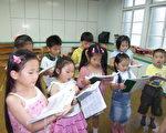 打击乐基础班:练习唱谱。(建传音乐教室提供)