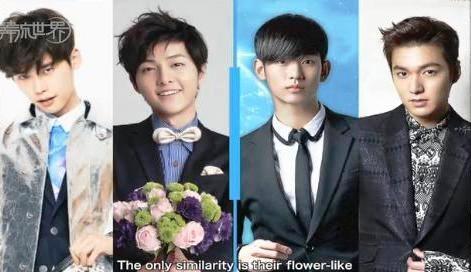 """韩流男星们以他们比女人更白亮的皮肤,漂亮的五官,和独特魅力,被称为""""花样男子""""。(新唐人视频截图)"""