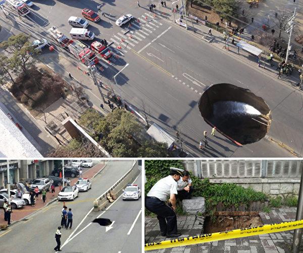 據統計,韓國平均每月接到的天坑事故報告達2~3件,最大的天坑面積達120平方米,有的天坑甚至使建築物瞬間消失。(大紀元合成圖片)
