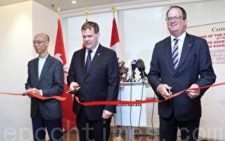 加拿大外交部長特地來港主持加駐港澳總領事館新館開幕儀式。(左起港環境局局長、加拿大外長、加總領事)(蔡雯文/大紀元)
