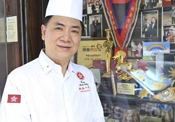 著名米之莲食府阿鸿小吃位于北角的总店将于8月31日结业,老板鸿哥称一定会再回北角开店。(余钢/大纪元)