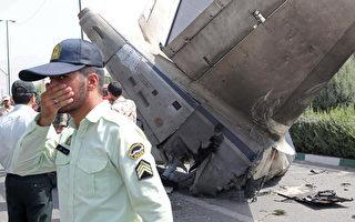 组图:伊朗客机坠毁在德黑兰 48人死伤