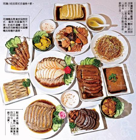 阿鸿小吃的特色在于卤水香,从出名的卤水鹅、卤水猪腩肉、卤水猪大肠,到南乳粗斋、去骨鸭舌,最近还加入了素鹅、冻鱼,以及推出辣椒油等,款式多达数十种。(余钢/大纪元)