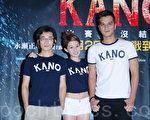 魏德圣(左一)、马志翔(左三)于8月11日在台北举办电影《KANO》安可上映记者会。郭书瑶(中)以应援大使身份出席力挺祝福奋战到底。(黄宗茂/大纪元)