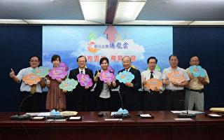 台北市產業發展局12日推出「台北企業騰龍雲」計畫, 副局長吳欣珮(左4)表示,其中的雲端應用軟體,免 費提供北市轄區中小企業使用。 (中央社)