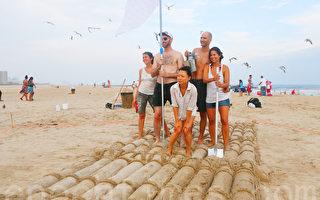皇后區洛克威 (Rockaway) 海灘舉行的沙雕比賽作品「木筏」和作者及朋友。(杜國輝/大紀元)