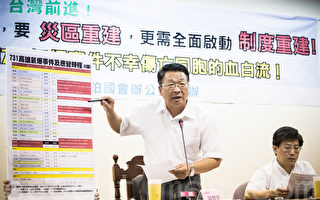 立委陳歐珀(左)13日舉行記者會,並邀請經濟部等相關部會討論高雄氣爆事件後的應變機制。(陳柏州 /大紀元)