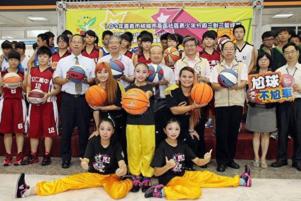 邁入第10年的『桃城市長盃』社區青少年分級三對三籃球賽訂於8月16日上午8時在嘉義市港坪運動公園體育館熱鬧開打。(嘉義市政府提供)