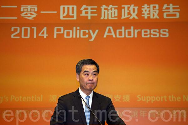 羅康瑞在香港力挺江派代理人、地下黨特首梁振英上台,被視為梁的「金主」。(潘在殊/大紀元)