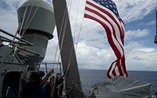 今年6月28日,美國和菲律賓在南中國海域展開海軍聯合軍演。近期中國與鄰國在南中國海問題上的爭議不斷升級。(NOEL CELIS/AFP/Getty Images)