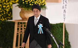 """日本政府15日在东京武道馆举办""""全国阵亡者追悼式"""",首相安倍晋三率阁员出席。(KAZUHIRO NOGI/AFP)"""