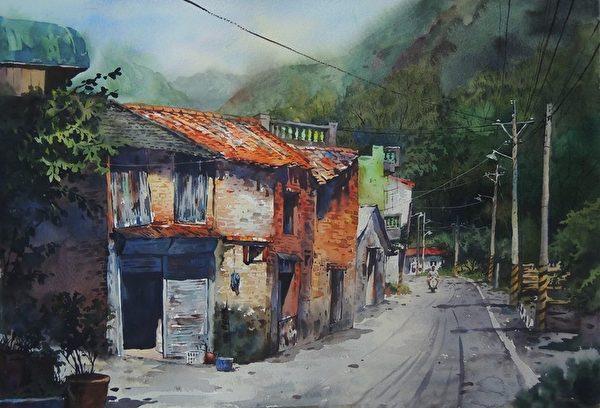 陳俊男,《美濃小鎮》,56x38cm,2013,(中華亞太水彩藝術協會提供)
