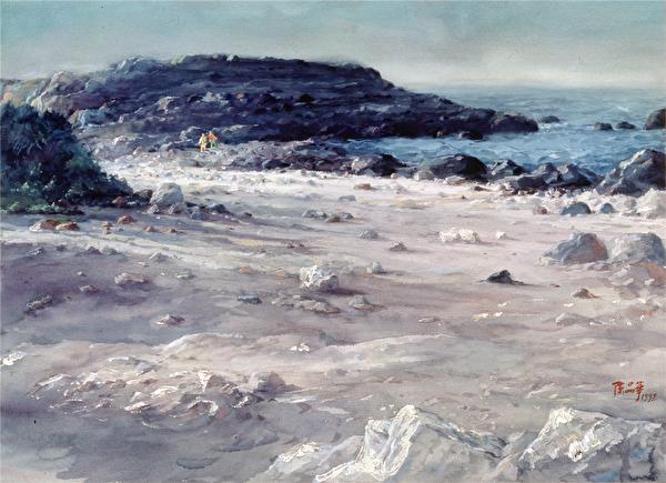 陈品华《海边的沙地》 76×56cm 1992,(图:中华亚太水彩艺术协会提供)