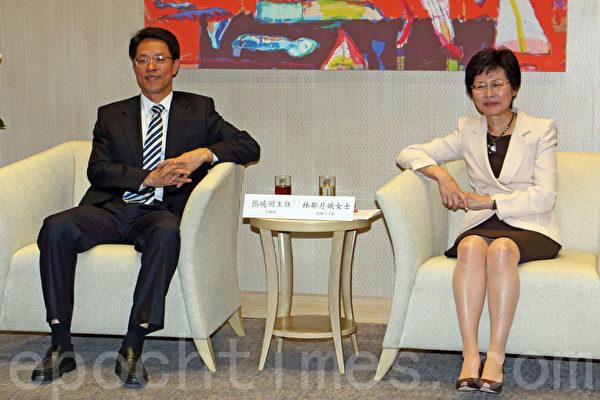 在香港政府的安排下,民主党8月15日与中联办主任张晓明(左)在政府总部会面,右为政务司司长林郑月娥。(蔡雯文/大纪元)