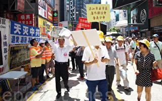 中共在撕裂香港 总动员规模前所未有反占中