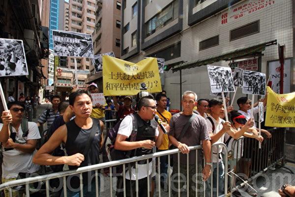 親共團體在8月17日發起反「佔中」遊行,團體人民力量沿途抗議。(蔡雯文/大紀元)