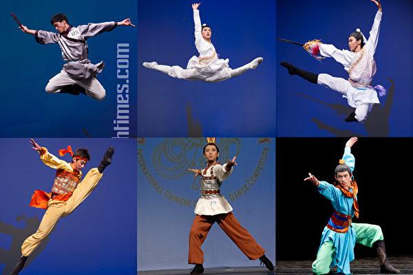 历届新唐人全世界中国古典舞大赛少年男子组金奖得主