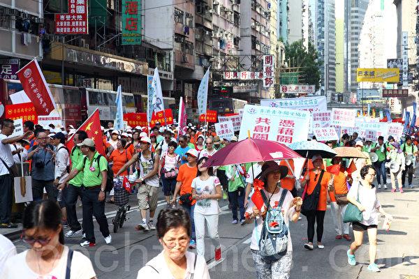 """亲共团体在8月17日发起反""""占中""""游行,警方宣称有11.18万人从维园起步,人数估算比51万人的七一大游行还高。但游行刚出发便有大批社团人士离队,各界怒斥警方明显偏袒亲共阵营,涉嫌高估游行人数。(潘在殊/大纪元)"""