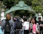 一份最新留学报告显示,以金融、会计、管理、经济学四大专业为代表的商科是中国留学生最青睐的学科,且美国的商学院是中国留学生的首选。(Getty Images)
