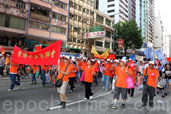 """亲共团体在8月17日发起反""""占中""""游行,中共动用了所有香港地下组织参与游行,撕裂香港。(蔡雯文/大纪元)"""