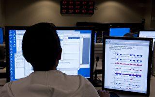 美國最大醫療集團之一的社區醫療集團(Community Health Systems)8月18日說,他們受到了來自中國的黑客攻擊,導致四至六月間450萬病患的個人信息被盜。( JIM WATSON/AFP/Getty Images)