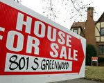 美国房地产市场持续升温。虽然现房短期、价格攀升、买方抢购,这些仍挡不住人们的购房热情。(Tim Boyle/Getty Images)
