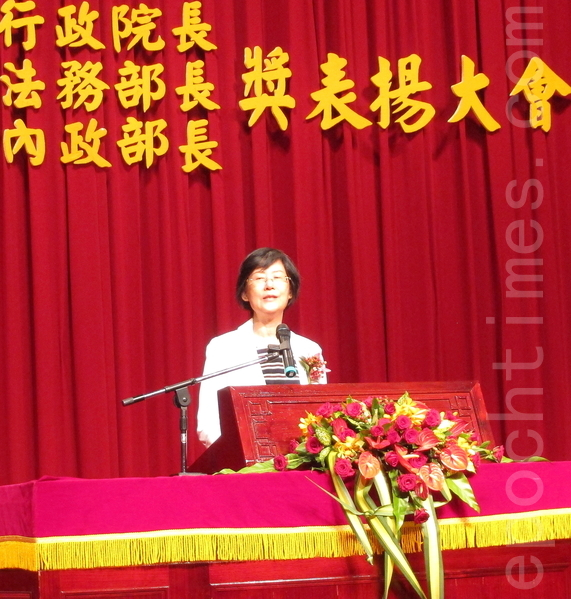 中華民國法務部長羅瑩雪19日於臺北出席2013年調解案件榮獲中央各獎項績優人員表揚大會並致詞。(鍾元/大紀元)