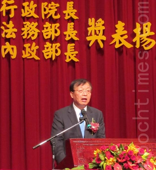 中華民國內政部長陳威仁19日於臺北出席2013年調解案件榮獲中央各獎項績優人員表揚大會並致詞。(鍾元/大紀元)