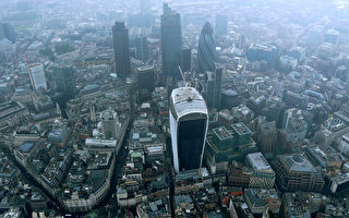 美国富比世杂志评比2014年全球最具影响力城市,第一名为伦敦。图为英国伦敦金融大楼。(Matt Cardy/Getty Images)