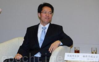 被稱為「亂港四人幫」之一的香港中聯辦主任張曉明終於去職,回京任港澳辦主任去了。(蔡雯文/大紀元)