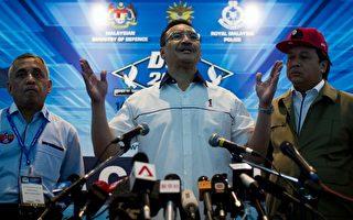 馬來西亞政府宣稱,黑客們盜竊了參與搜尋失蹤馬航的馬來西亞高級官員電腦上的機密信息,並把它發送給中國。(AFP)