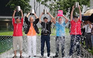 冰桶挑戰香港政經名人齊「倒涼」