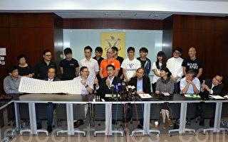 香港真普聯與多個民間團體表明人大否決真普選,將提前佔中。(蔡雯文/大紀元)