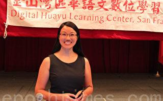 来自威斯康辛州的中文老师卢海云介绍美国最新中文教学方法。(刘凡迪/大纪元)