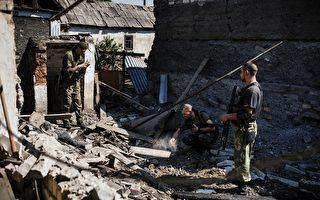 俄罗斯向乌克兰开火 北约严厉谴责
