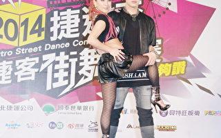 潘瑋柏、温嵐同台熱舞 代言街舞決賽