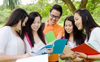 调查:中国留学生难融入洋人圈