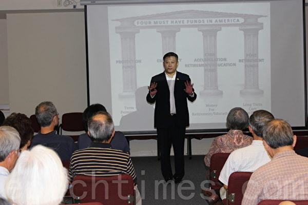 8月16日(周六)下午,理财专家夏英华(左二)在华府华侨文教服务中心做免费理财讲座。(何伊/大纪元)