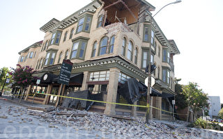 加州舊金山地區2014年8月24日遭遇里氏6.1級強震襲擊,納帕市中心法院週邊的大樓受損嚴重。(馬有志/大紀元)