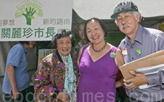 圖說:2014年舊金山灣區奧克蘭中秋擺街會,8月23日和24日兩天在奧克蘭中國城熱鬧舉行。市長關麗珍攤位。(馬有志/大紀元)